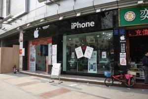 zhuhai-iphone-store[2]