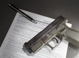 Firearm sale
